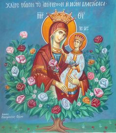 Hail Holy Queen, Byzantine Icons, Us Images, Religious Art, Ikon, Crochet Baby, Catholic, Marie, Pray