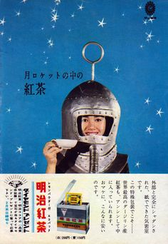 "Haha: ""The tea for a rocket to the Moon!"" from Meiji Kocha. The world's best Darjeeling tea has been ""SECRETLY"" included. Packets of lemon powder included, 1961."