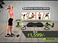5 minutes exercise roller is the perfect workout equipment for overall body. This advanced equipment is effective for slimming, toning, strengthening and mor. Abdominal Exercises, Abdominal Muscles, Different Exercises, Core Muscles, Carry On Bag, Xtreme, No Equipment Workout, Perfect Fit, Youtube