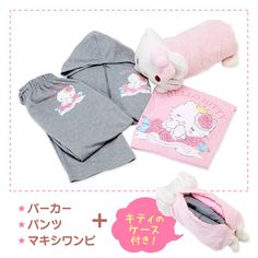 Hello Kitty Room wear happy bag Sanrio online shop - official mail order site