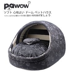 Pawow Lovely Slipper Shape Pet Bed Cave Kitten Play House Puppy Dog Den Lounge House Kennel Sleeping Bag 19x17x14 Grey >>> For more information, visit image link. (Note:Amazon affiliate link) #DogBeds