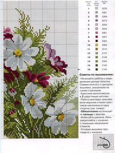 Bouquet of flowers cross stitch continued pattern and color chart (page Cross Stitch Pictures, Cross Stitch Love, Cross Stitch Cards, Cross Stitch Flowers, Cross Stitch Designs, Cross Stitching, Cross Stitch Patterns, Ribbon Embroidery, Cross Stitch Embroidery