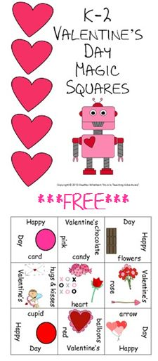 FREE K-2 Valentine's Day Magic Square FREEBIE {match the 12 holiday words to the correct picture}