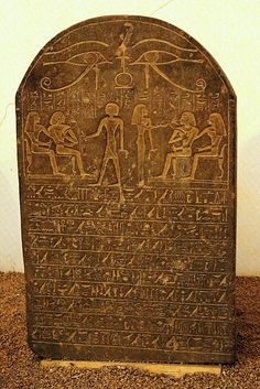 Sudan - The Black Pharaohs. A very interesting, sometimes forgotten period of ancient Egyptian history.