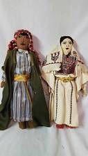 """Vintage 1950's Arab Syria Syrian Refugee Handmade Man & Wife 12"""" Cloth Dolls-Tag"""