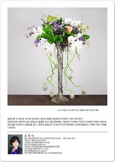 소재: 호접난 안스리움 파라인 물철쭉 석무초 덴파레 홍죽 Decoration Entree, Flower Arrangements, Glass Vase, Floral Design, Flowers, Home Decor, Florals, Indian, Room
