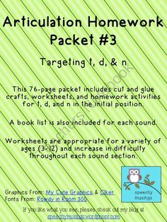 Articulation Homework Packet #3 t, d, n product from Speechy-Musings on TeachersNotebook.com
