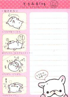 Toromi French Bulldog dog Note Pad San-X 4