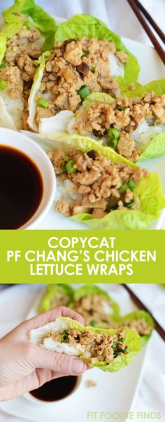 Copycat PF Chang's Chicken Lettuce Wraps #GlutenFree via FitFoodieFinds.com  Part of the #SummerSWEATSeries Week 2 Meal Plan - YUM!