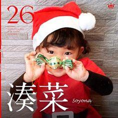26カ月目の時の湊菜ちゃん。サンタさんのコスチュームがとってもキュート💕オーナメントのキャンディを持つ仕草も女の子らしくて可愛らしいですね💗🤗 • 今回フィーチャーしたお写真⭐@soy07saki さん かわいいお写真ありがとうございました⭐ • Magooo 〔 マゴー!〕では、ステキなお子さまの写真の投稿をお待ちしてます⭐ 参加方法はプロフのサイトをチェック✨ フィーチャーしたお写真は、オフィシャルサイトや Facebook などの関連SNSでも紹介させていただきます⭐ • #Magooo #クリスマス #christmas #サンタ #サンタクロース #サンタコス
