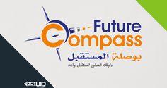 Future Compass Company Education Logo      http://dotuid.com/project/future-compass-logo/#prettyPhoto