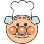 Akira, Charlie Brown, Cute, Fictional Characters, Kawaii