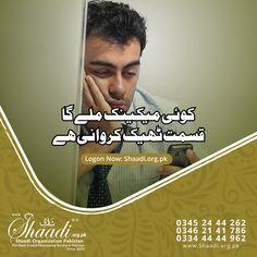 And rawalpindi rishta in islamabad Sister, 25