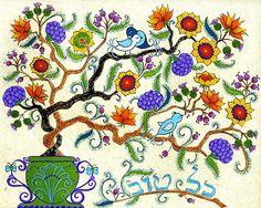 Messianic Art