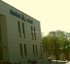 E-9/4, Islamabad. (www.paktive.com/E-9-4_149NB20.html)