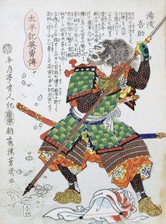 Samurai Drawing, Samurai Artwork, Oni Samurai, Japan Country, Japanese Warrior, Traditional Japanese Art, Kuniyoshi, Woodblock Print, Asian Art