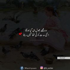 Awas sahi bt h Love Song Quotes, Poetry Quotes In Urdu, Urdu Poetry Romantic, Love Poetry Urdu, Funny Quotes, Urdu Quotes, Muslim Quotes, Qoutes, Best Couple Quotes