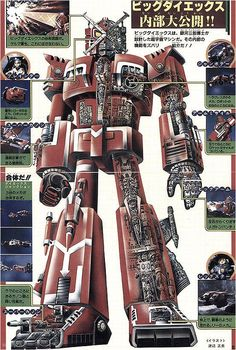 Vintage Robots, Retro Robot, Live Action, Big Robots, Japanese Robot, Japanese Superheroes, Good Anime Series, Mecha Anime, Super Robot