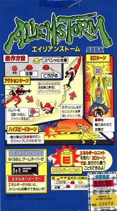 Alien Storm by Sega - Instruction card / Arcade games