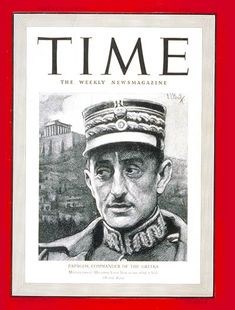 Greece would say OXI all over again - Hellenic American Leadership CouncilHellenic American Leadership Council Greek History, World History, Churchill, Time Magazine, Magazine Covers, Vintage Magazines, Albania, Military History, Wwi