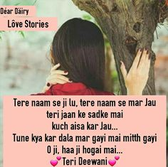 Teri Diwani..... Romantic Song Lyrics, Me Too Lyrics, Romantic Poetry, Romantic Quotes, Song Lyric Quotes, Music Lyrics, Best Love Proposal, My Love Song, My Feelings For You