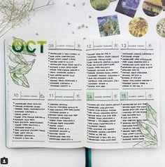 21 Kick Ass Green Bullet Journal Spreads | My Inner Creative