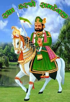 baba ramdev essay Earlier it was reported that television and bollywood actor vikrant massey is  going to essay the role of baba ramdev, however, the balika.