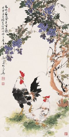 Painted by Kang Ning (康寧, 1938- ) Rooster Painting | Chinese Art Gallery | China Online Museum