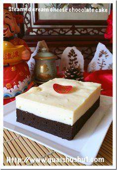 Steamed Brownie Cheesecake (蒸布朗尼奶酪蛋糕) #guaishushu #kenneth_goh   #steamed_brownie_cheesecake Steamed Cheesecake Recipe, Steamed Cake, Cheesecake Recipes, Dessert Recipes, Cheesecake Brownies, Brownie Cake, Easy Brownies, Steam Cake Recipe, Chinese New Year Cookies