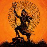 Shiva Gita Conversation Between Lord Shiva and Ram