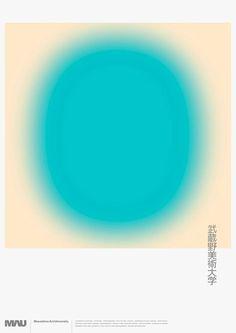 武蔵野美術大学2012 | Musashino Art University 2012 Daikoku Design Institute — Designspiration