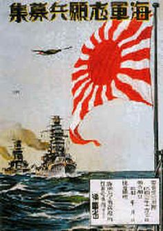 Japanese Propaganda Posters of World War II Ww1 Posters, Ww2 Propaganda Posters, Imperial Japanese Navy, Political Art, Japanese Poster, Military History, You Are The Father, World War Two, Vintage Posters