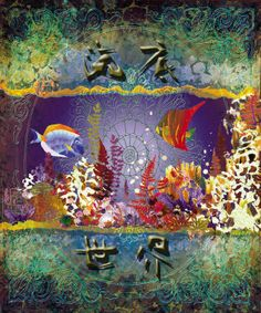 Sea World -  oriental - chinese - pressed flower art - Shelley Xie