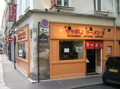 sapporo paris - Rue Sainte-Anne, Paris הרחוב ידוע גם בשמו טוקיו הקטנה