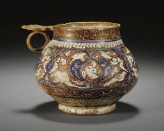 A KASHAN LUSTRE CUP WITH BIRDS, PERSIA, EARLY 13TH CENTURY