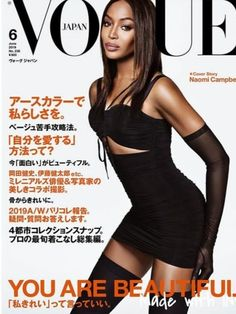Supermodel Naomi Campbell is styled by Patti Wilson in sexy, bodycon looks lensed by Luigi+Iango for Vogue Japan's June 2019 cover story. Vogue Magazine Covers, Fashion Magazine Cover, Fashion Cover, Vogue Covers, Naomi Campbell, Top Models, Black Models, Runway Models, Vogue Japan