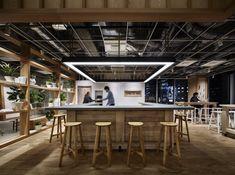 Home Decorators Luxury Vinyl Plank Referral: 5867474483 Dark Interiors, Office Interiors, Cafe Bar, Cafe Restaurant, Commercial Design, Commercial Interiors, Cafe Interior, Room Interior, Japanese Bar