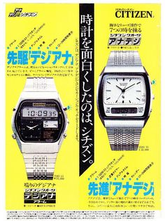 Citizen Ad (1982)