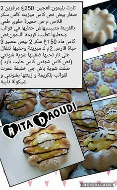 Arabic Dessert, Arabic Sweets, Arabic Food, Algerian Recipes, Wedding Desserts, Dessert Table, Delicious Desserts, Biscuits, Good Food
