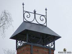 Кованый дымник, артикул 2029, фото 1 Hvac Design, Chimney Cap, Tudor Style, Stone Work, Property Management, Doors, Architecture, Outdoor Decor, Metals