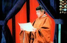 Japonský císař Akihito prohlásil, že jako hlava státu brzy skončí. Jeho abdikace bude první v moderních dějinách asijského souostroví. Důvod svého rozhodnutí Akihito neoznámil, dlouhodobě ho však trápí zdravotní problémy. Vládu nad Japonskem po něm převezme korunní princ Naruhito.