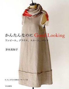 Easy but Good Looking - Japanese Sewing Pattern Book for Women - Machiko Kayaki - JapanLovelyCrafts
