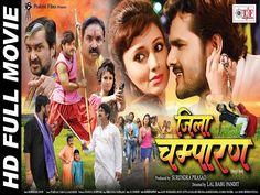 Jila Champaran Bhojpuri HD Movie Watch and Download Online Superhit Khesari Lal Yadav, Mani Bhattacharya, Mohini Ghose Bhojpuri Full Film Jila Champaran Download and Online Watch in Mp4 HD Khesari... Read more » Bhojpuri Full HD Movies INDIAN BEAUTY SAREE PHOTO GALLERY  | I.PINIMG.COM  #EDUCRATSWEB 2020-07-02 i.pinimg.com https://i.pinimg.com/236x/73/7c/22/737c223126cbd281486bbe13d2d0b90e.jpg