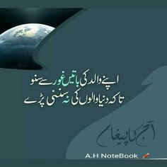 61 Best Abbu Jan Images Quote Mom Dad Quotes