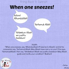 What to say when we sneeze!   #Sunnah #Islam