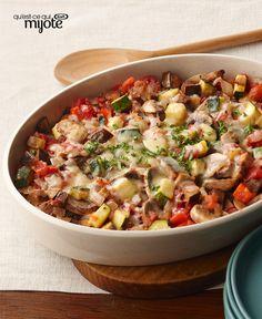Légumes au four à l'italienne #recette