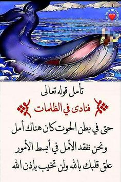 Sponge Holder, Deen, Islamic Quotes, Spirituality, Calligraphy, Dress Shirt, Lettering, Spiritual, Calligraphy Art