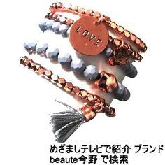 CAT HAMMILL ブレスレット cat hammill【めざましテレビで紹介】Tassel bracelet set gold