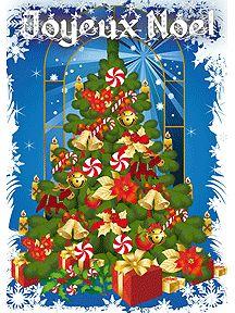 Cartes de vœux pour noël illustré par un joli sapin et pleins de cadeaux, à imprimer