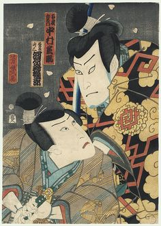Enemies Meeting in the Yoshiwara, 1860 by Yoshiiku (1833 - 1904)